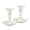 Silver Plated Candlesticks (2 PCS)