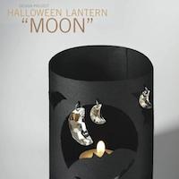 Halloween Lantern Moon